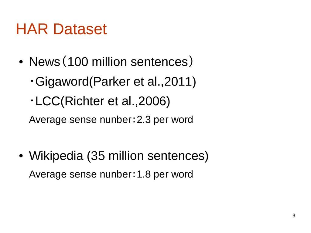 8 HAR Dataset ● News(100 million sentences) ・Gi...