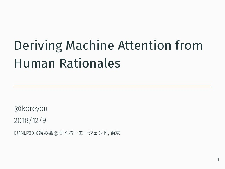 Deriving Machine Attention from Human Rationale...