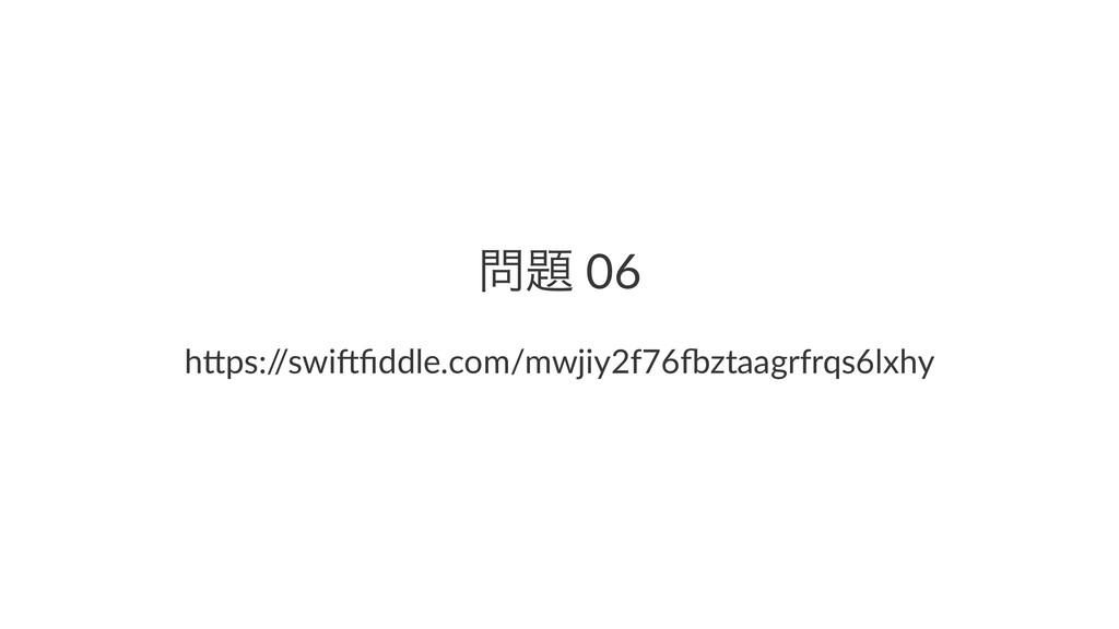 " 06 h""ps:/ /swi)fiddle.com/mwjiy2f768ztaagrfrq..."