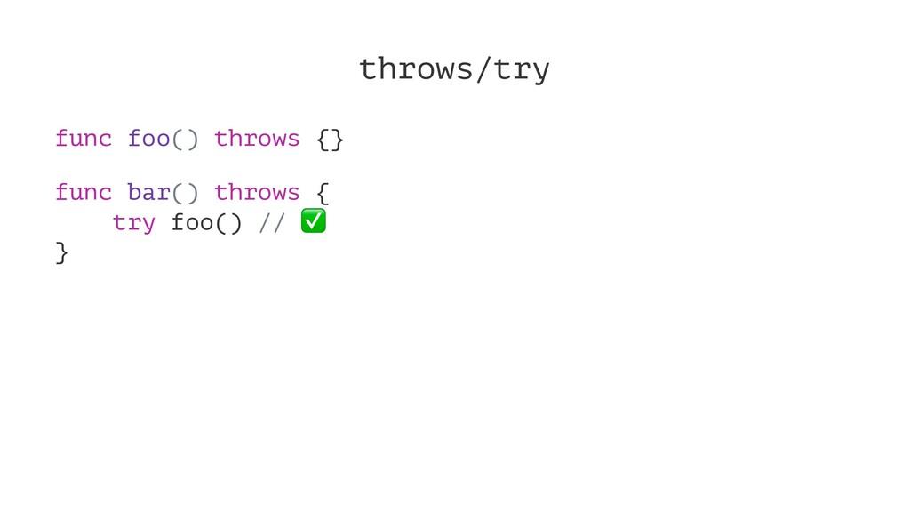 throws/try func foo() throws {} func bar() thro...