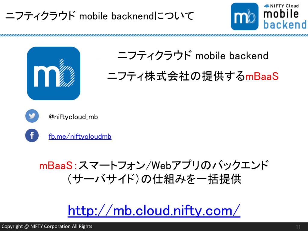 Copyright @ NIFTY Corporation All Rights ニフティクラ...
