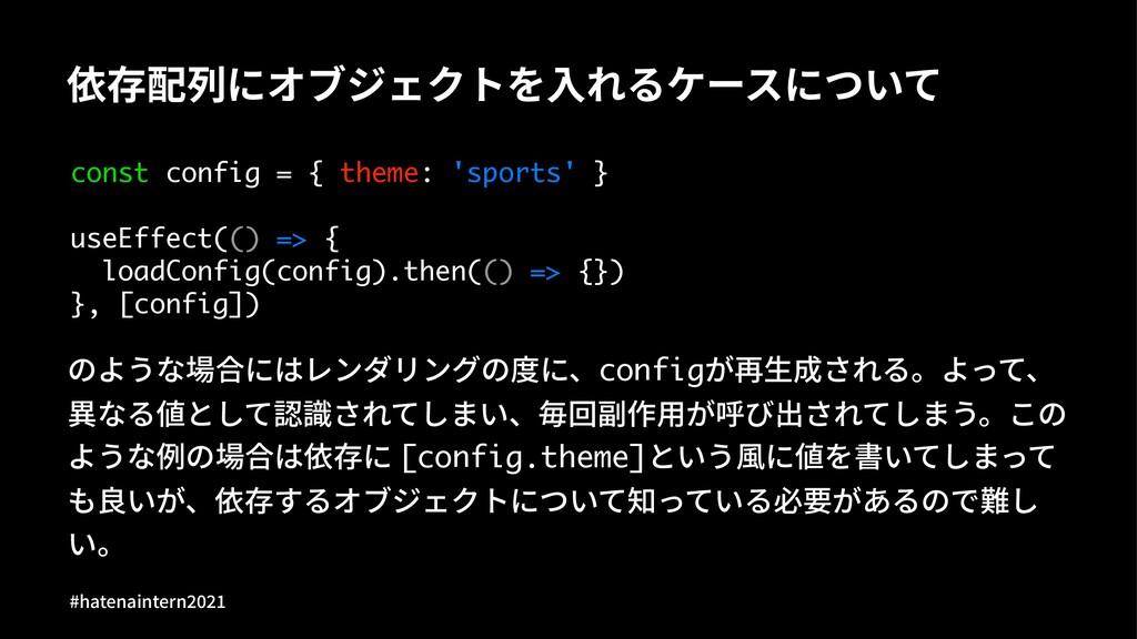 ❣㰆鿥⮛מ؛هةؘؠع⪌آ٭تמחַי const config = { theme: ...