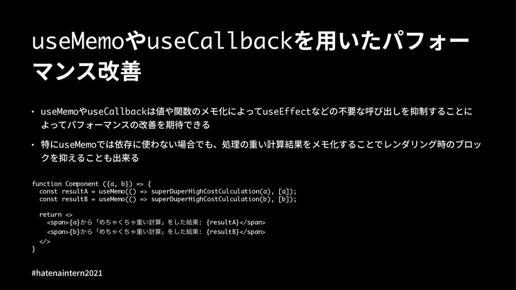 useMemouseCallback榫ַגقنؚ٭ ُ٤ت䷉ャ ˝ useMemouse...