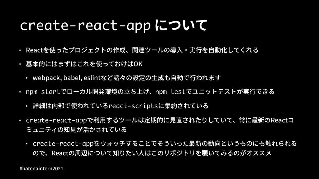 create-react-appמחַי ˝ 3FBDU✳זגوٞةؘؠعס⛼䡗յ꞊鵽ص٭...