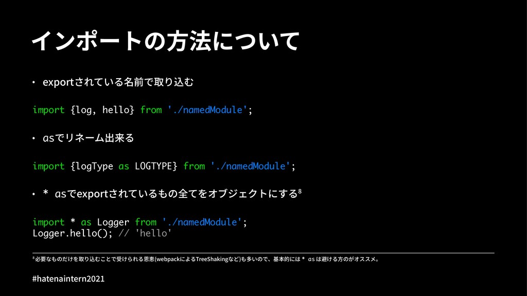 ؕ٤َ٭عס亠嫎מחַי ˝ FYQPSUיַ⺲⯥ך鱮׳ import {log, ...