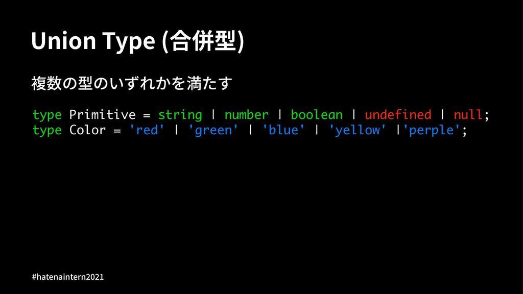 6OJPO5ZQF ⺬✡㑔  邾丗ס㑔סַ־嵹ג type Primitive =...