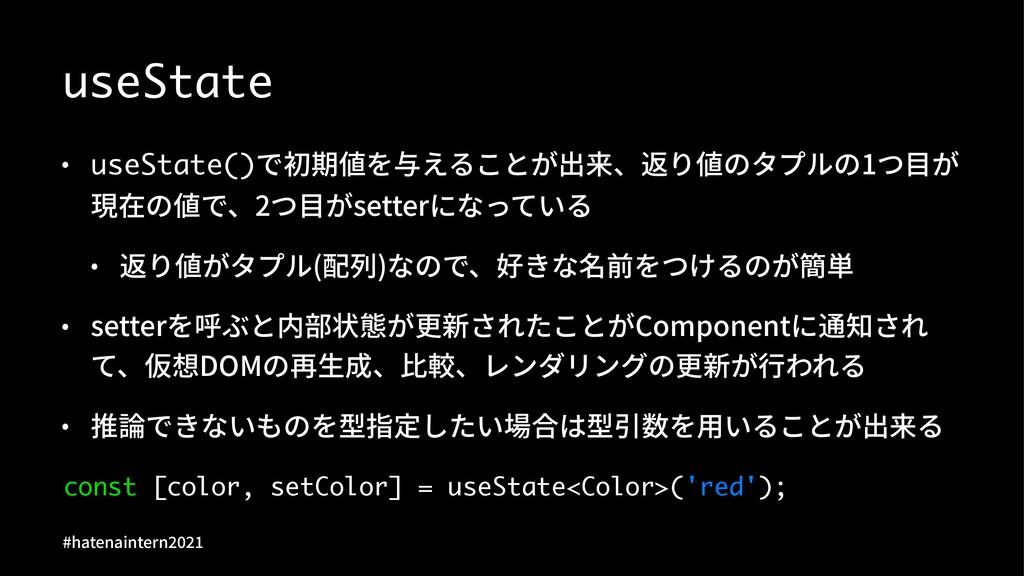 useState ˝ useState()ך⮣僿⡁┙ֻ׆כֿ⭳全յ鲭⡁סذوٜסח泘ֿ...