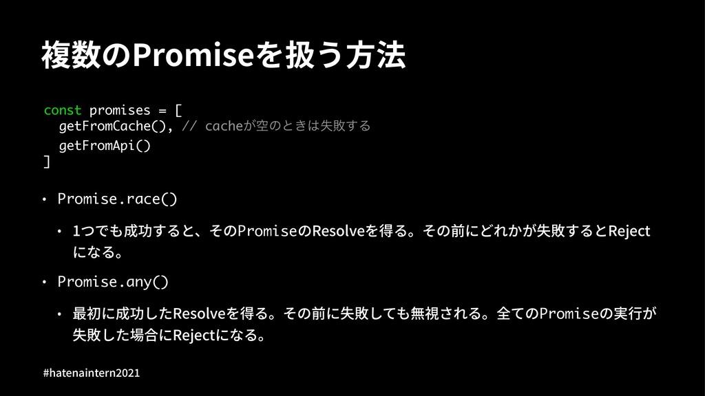 邾丗ס1SPNJTF䣽ֹ亠嫎 const promises = [ getFromCache...