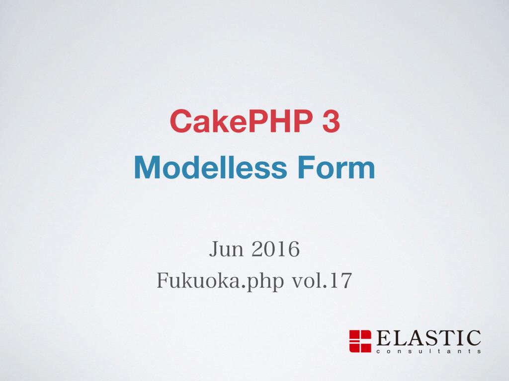 CakePHP 3 Modelless Form +VO 'VLVPLBQIQ...