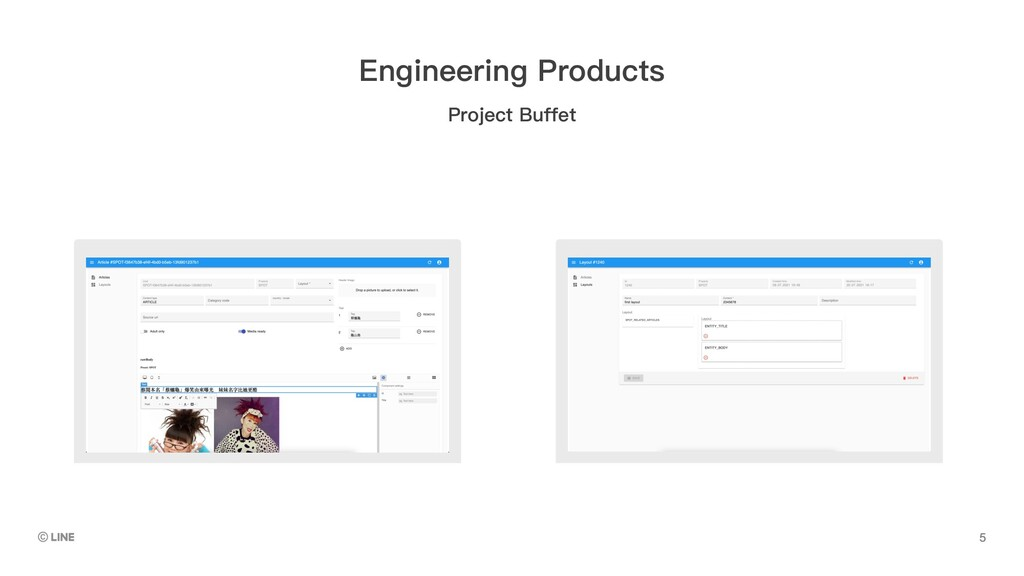 Engineering Products Project Buffet