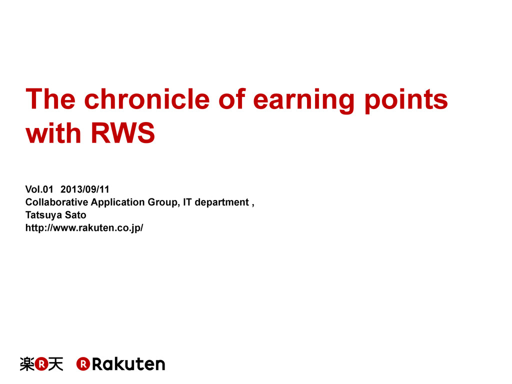 The chronicle of earning points with RWS Vol....