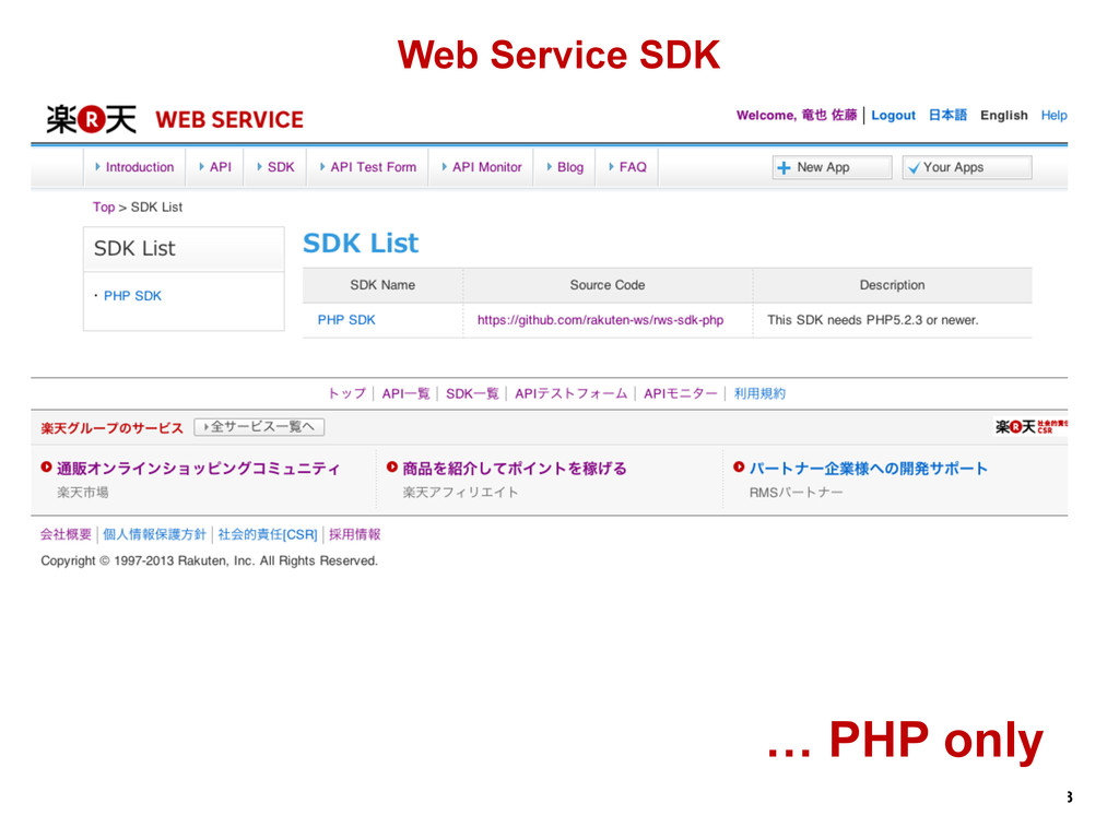 28 Web Service SDK … PHP only