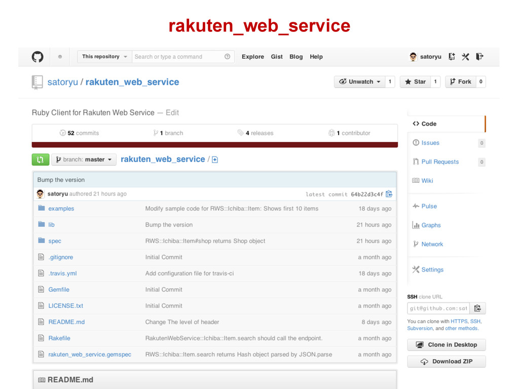 29 rakuten_web_service