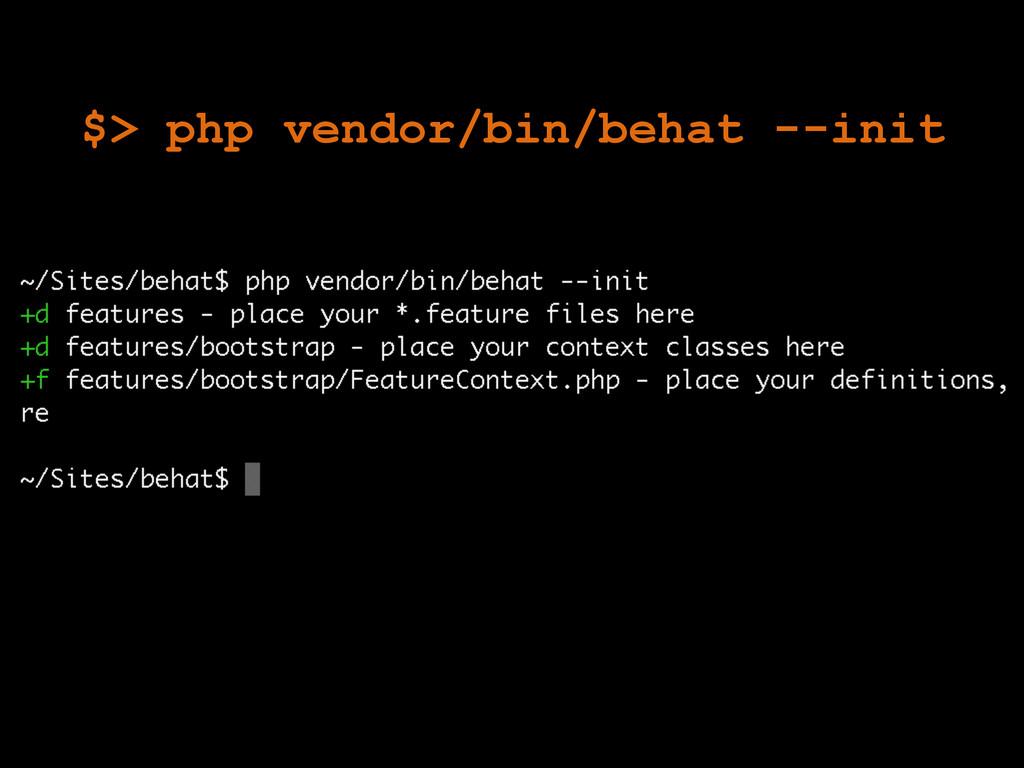 $> php vendor/bin/behat --init