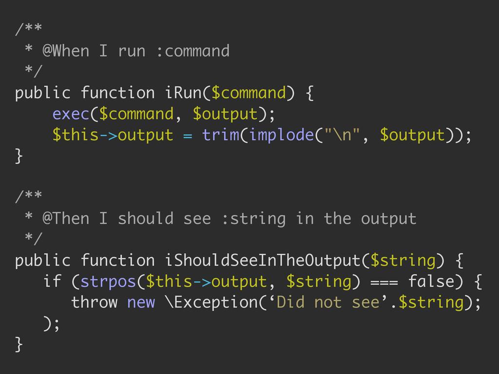/** * @When I run :command */ public function i...