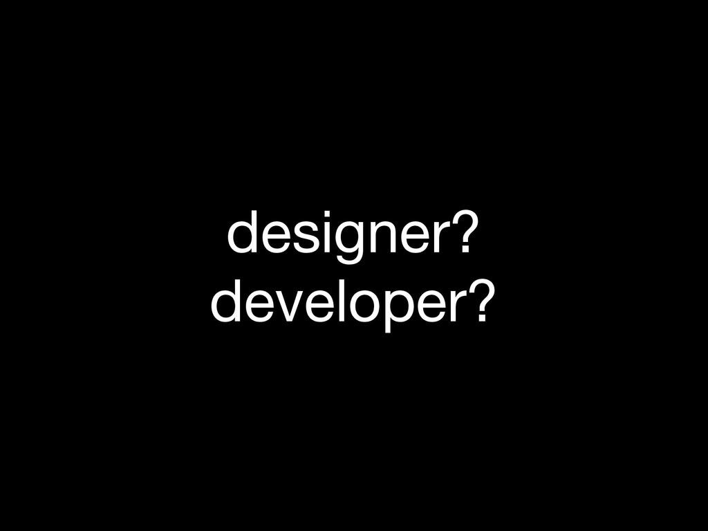 designer? developer?