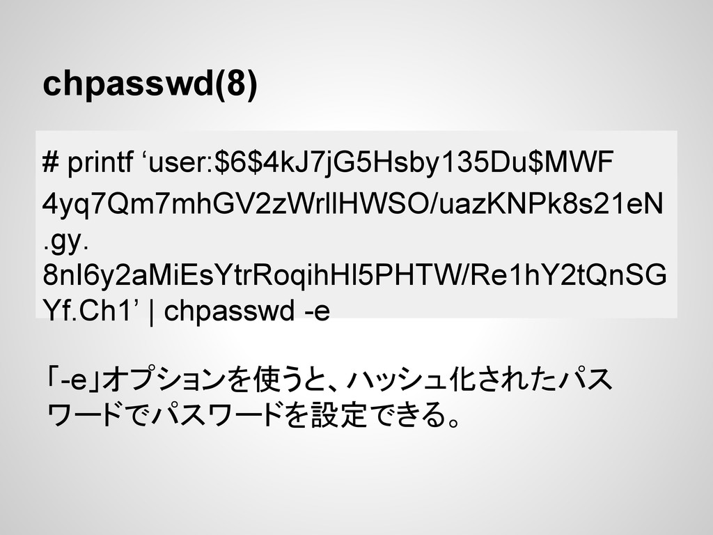 chpasswd(8) # printf 'user:$6$4kJ7jG5Hsby135Du$...
