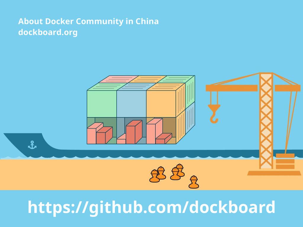 About Docker Community in China dockboard.org h...