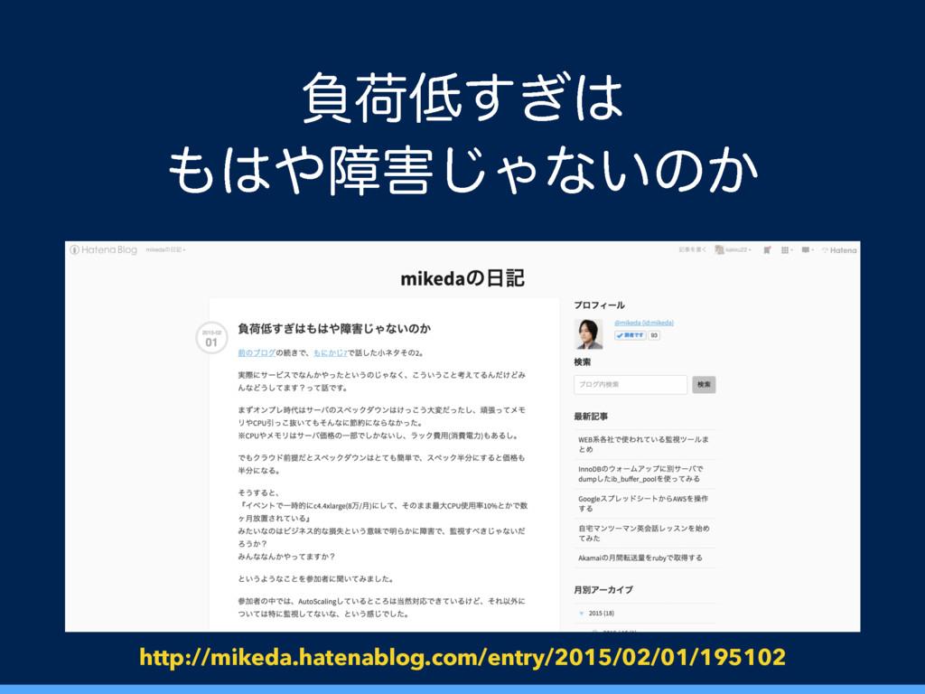 ෛՙ͗͢ ো͡Όͳ͍ͷ͔ http://mikeda.hatenablog.co...