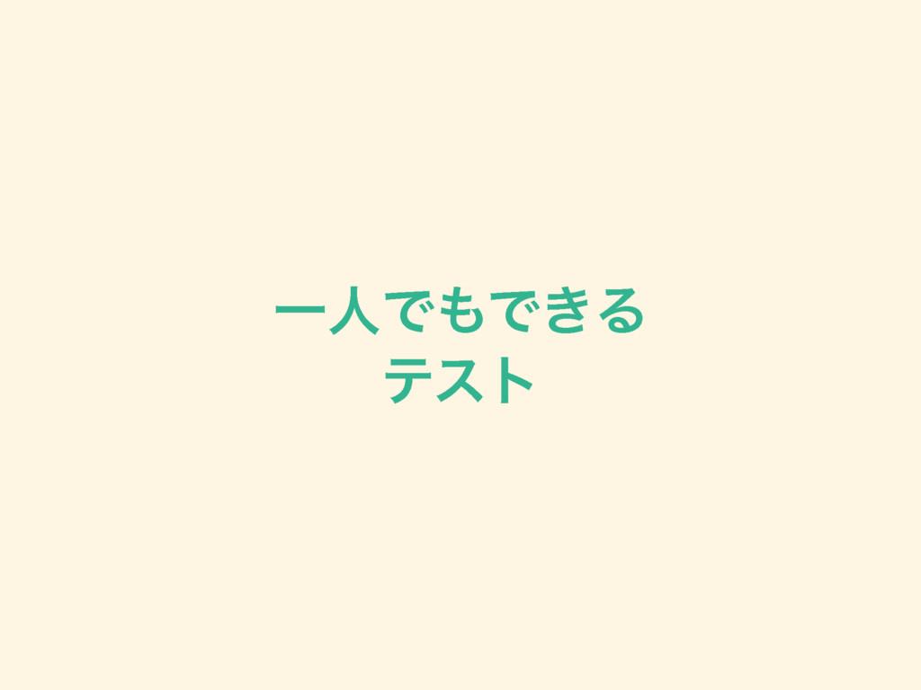 ҰਓͰͰ͖Δ ςετ