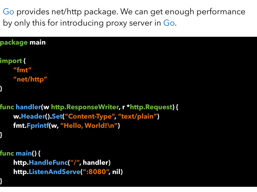 Go provides net/http package. We can get enough...