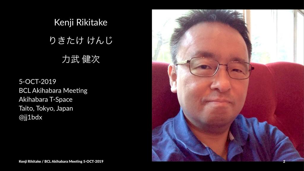 Kenji Rikitake Γ͖͚ͨ ͚Μ͡ ྗ ݈ 5-OCT-2019 BCL Ak...