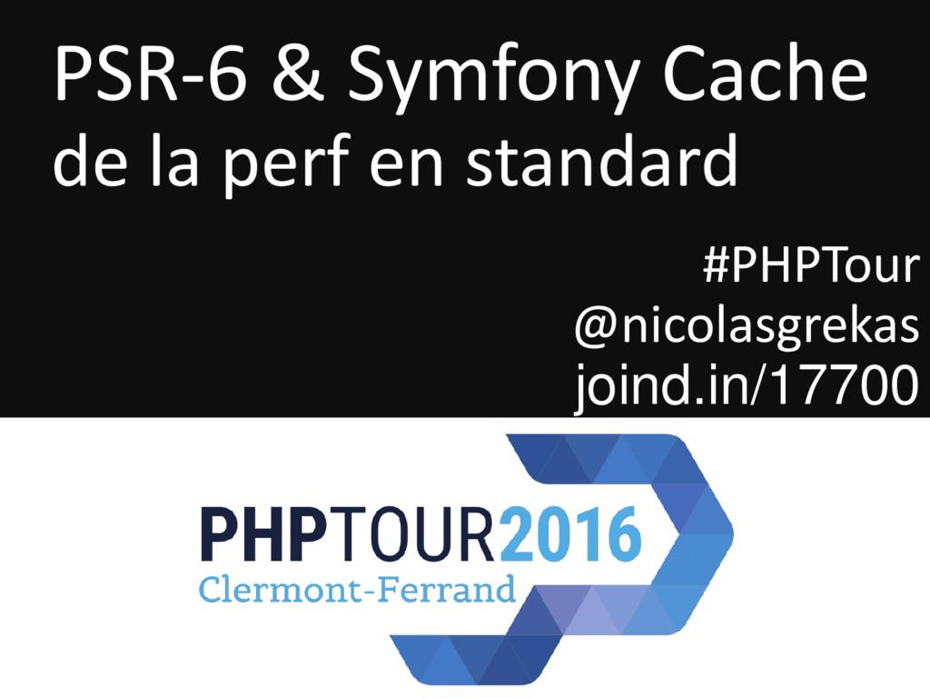 PSR-6 & Symfony Cache de la perf en standard #P...