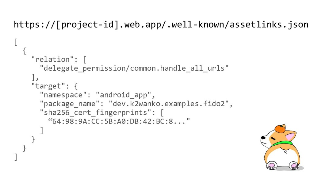https://[project-id].web.app/.well-known/assetl...