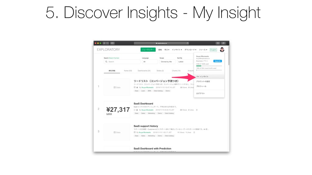 5. Discover Insights - My Insight