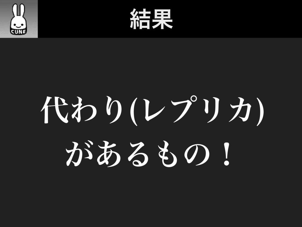 ݁Ռ ΘΓ ϨϓϦΧ  ͕͋Δͷʂ