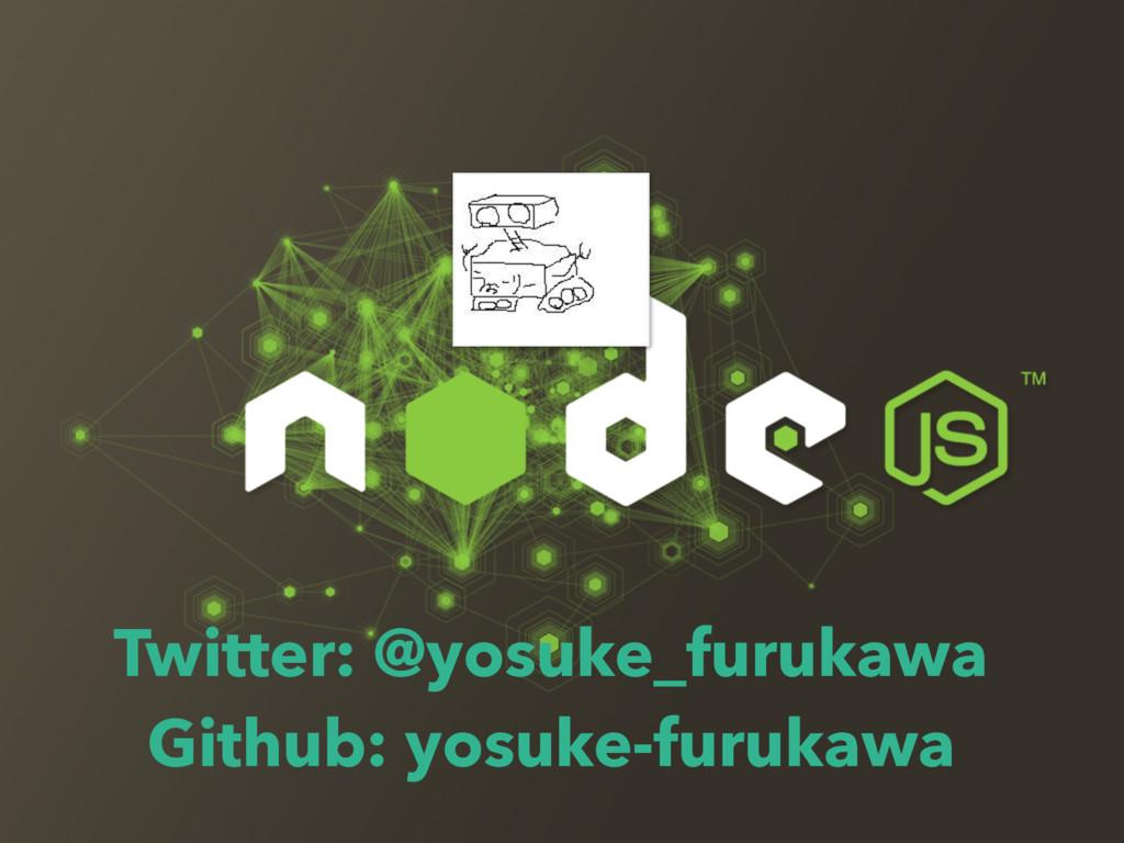 Twitter: @yosuke_furukawa Github: yosuke-furuka...