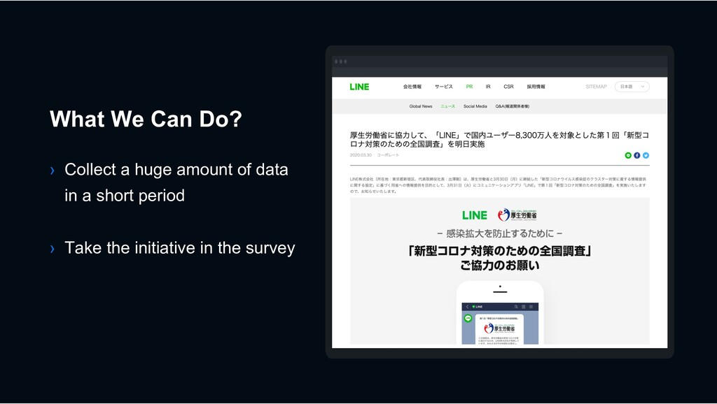 What We Can Do? › Collect a huge amount of data...