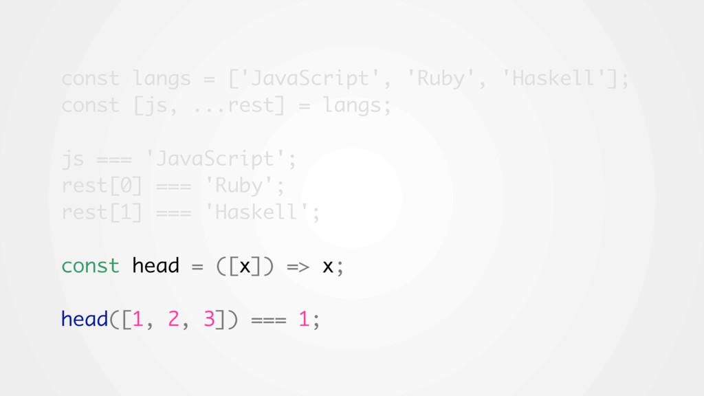 const langs = ['JavaScript', 'Ruby', 'Haskell']...