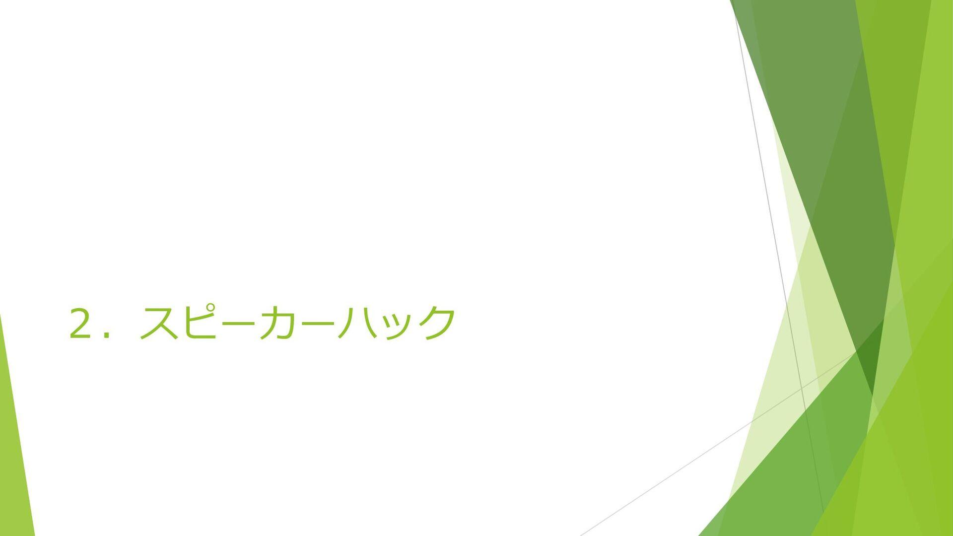 Micro:bit→IoT化 Obniz→センサー化 IoTコインカウン ターに! 計測値取れ...