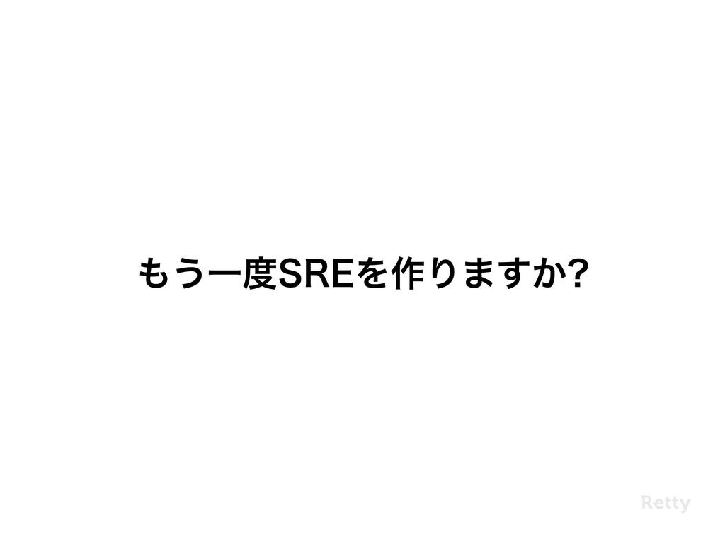 ͏Ұ43&Λ࡞Γ·͔͢