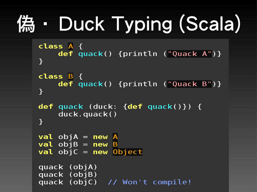 偽‧ Duck Typing (Scala)