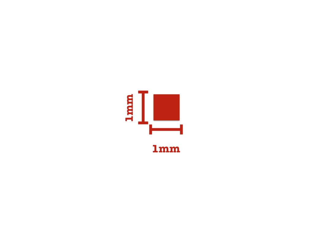 1mm 1mm 1mm