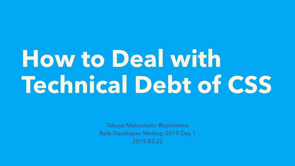 How to Deal with Technical Debt of CSS Takuya M...