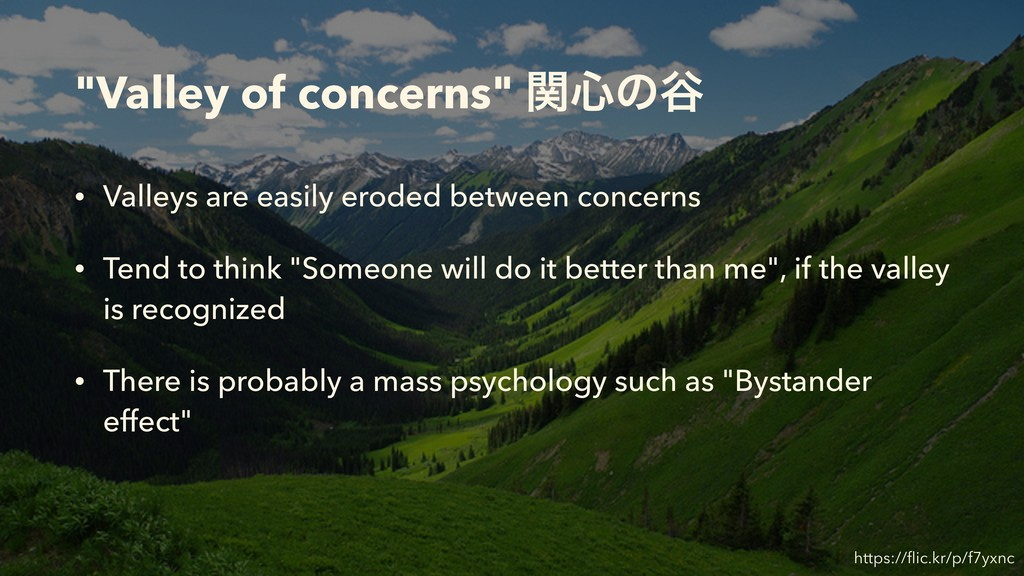 """Valley of concerns"" ؔ৺ͷ୩ • Valleys are easily ..."