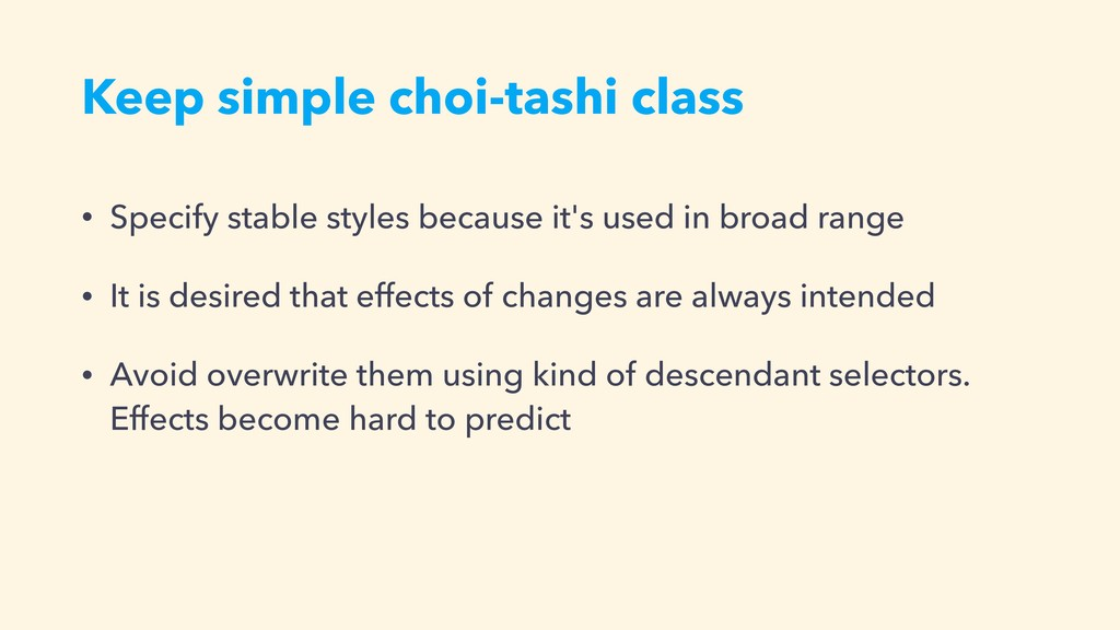 Keep simple choi-tashi class • Specify stable s...