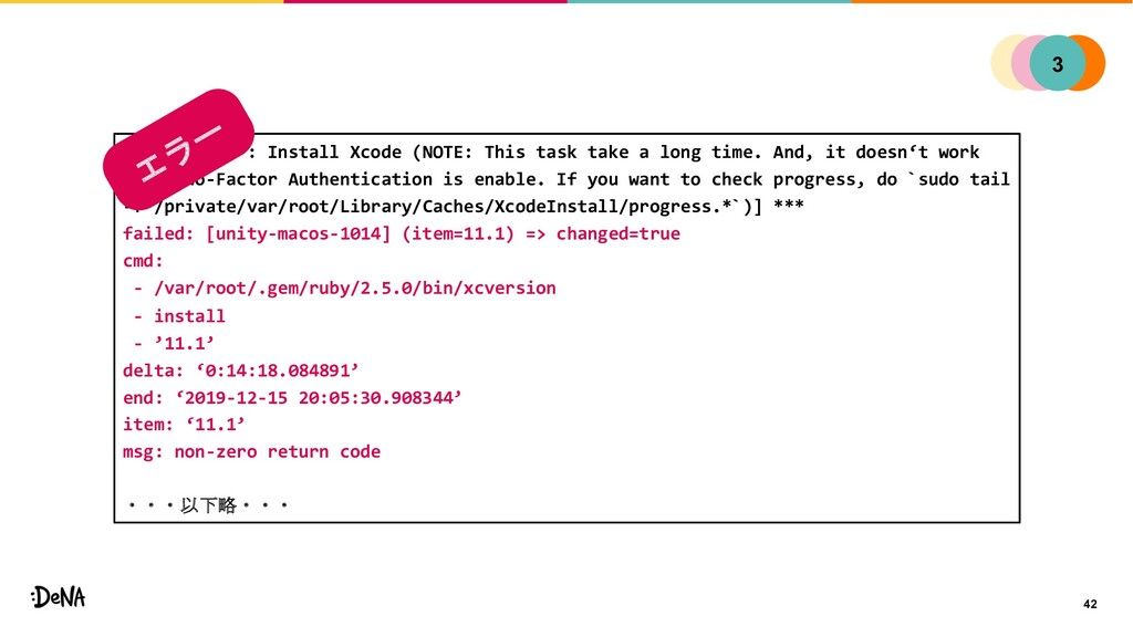 42 TASK [xcode : Install Xcode (NOTE: This task...