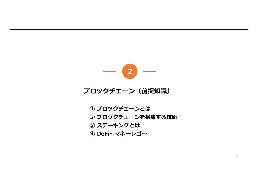 1③ Stakes.Socialでの支援一覧(一部抜粋) Vue-i18n ( kazupon...