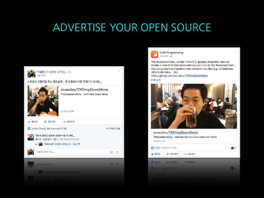 ADVERTISE YOUR OPEN SOURCE