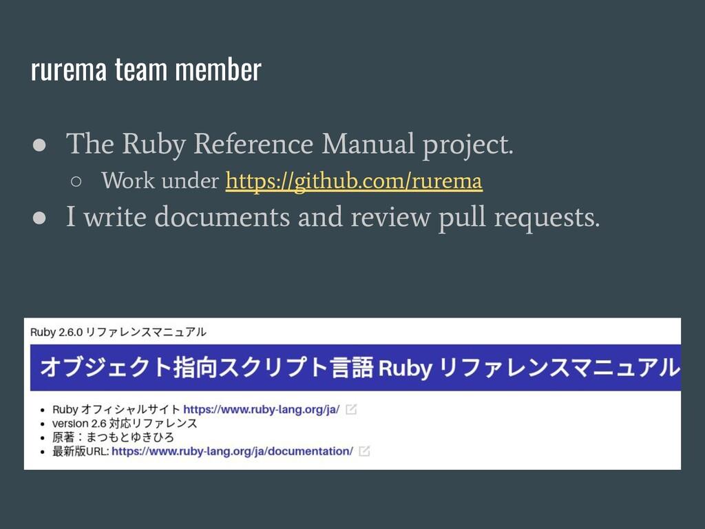rurema team member ● The Ruby Reference Manual ...