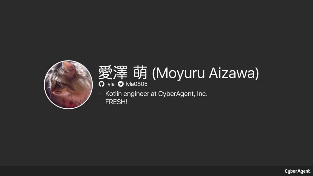 Ѫᖒ๖ (Moyuru Aizawa) lvla lvla0805 - Kotlin eng...