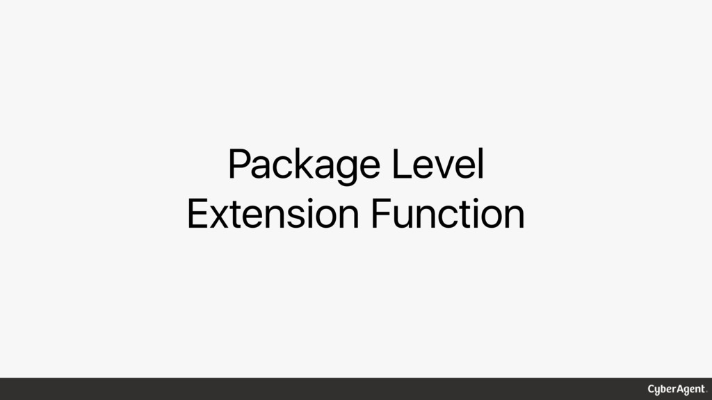 Package Level Extension Function