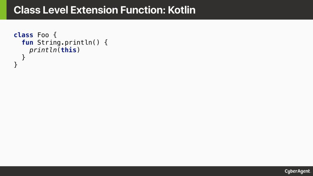 class Foo { fun String.println() { println(this...