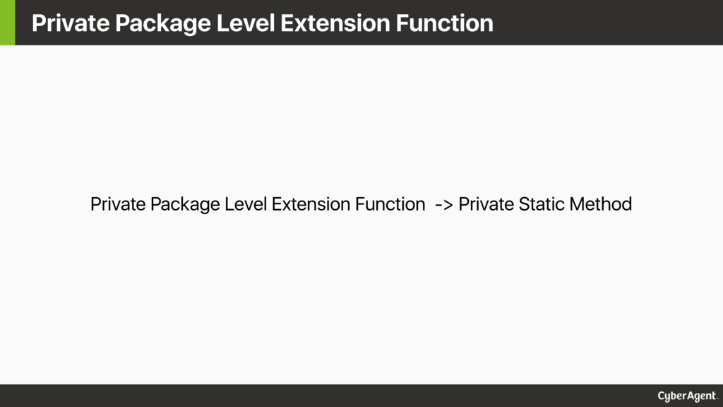 Private Package Level Extension Function Privat...