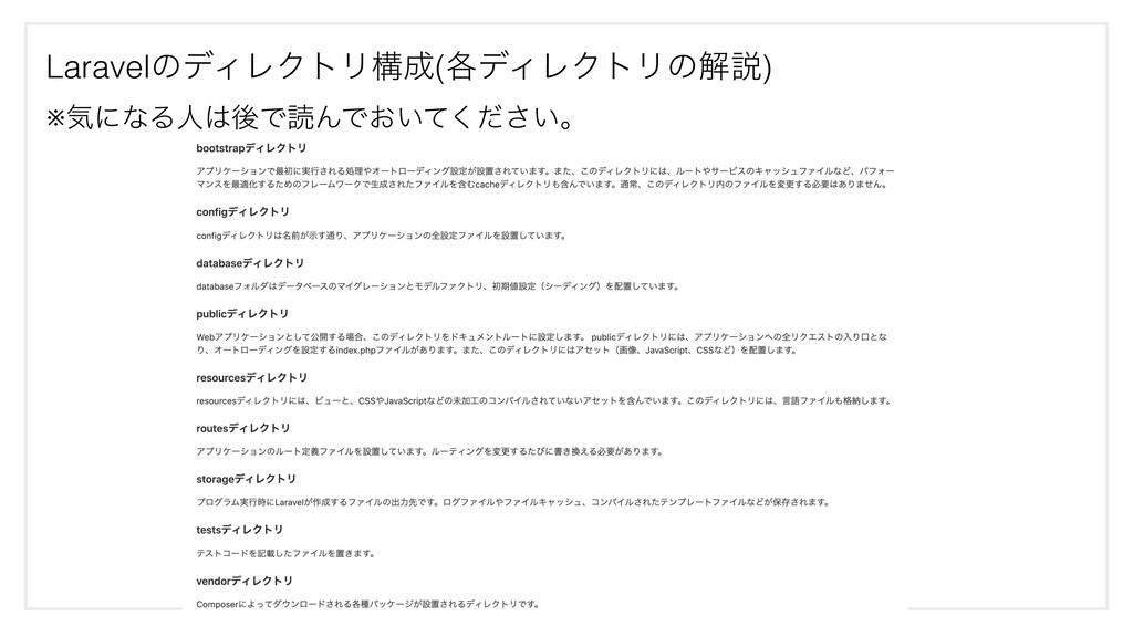 όοΫΤϯυ Request.php όϦσʔγϣϯϧʔϧΛ ఆٛ͢Δ