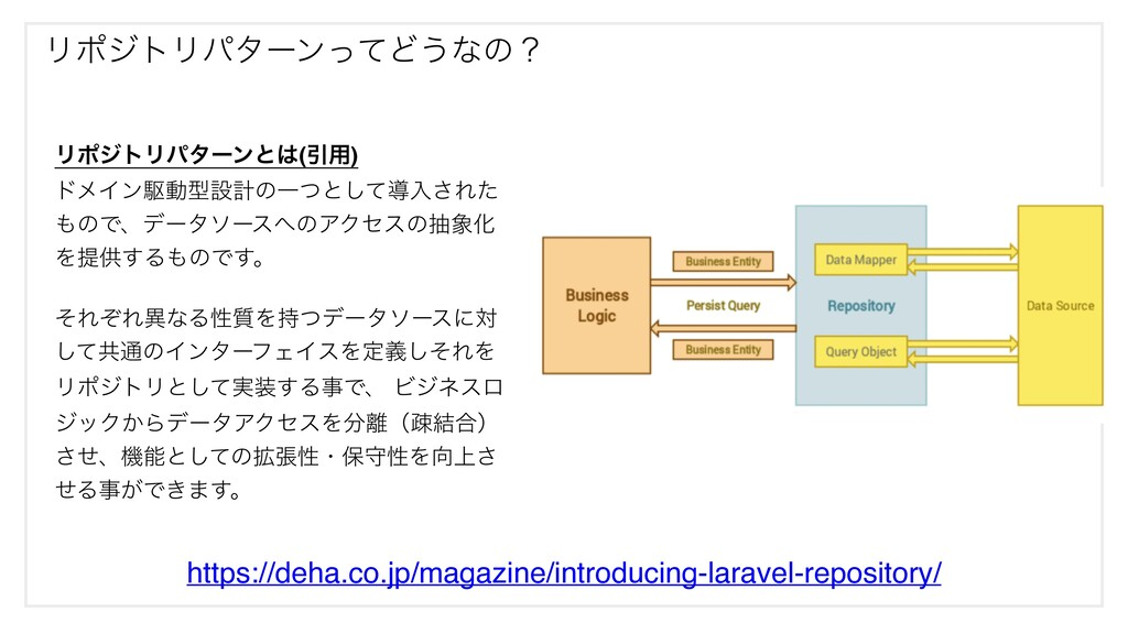 όοΫΤϯυ Resource.php Ϩεϙϯε͕ՄࢹԽ͞Ε͍ͯΔɻ ඞཁͳ͚ͩฦͬͯ͘Δ